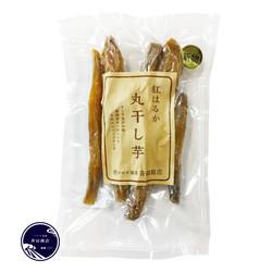 maruboshi-item