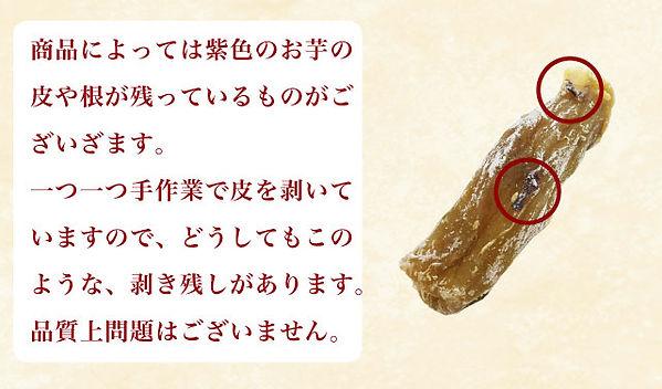 maruboshi-5.jpg