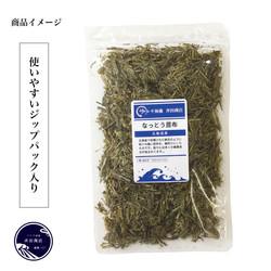 natto-item