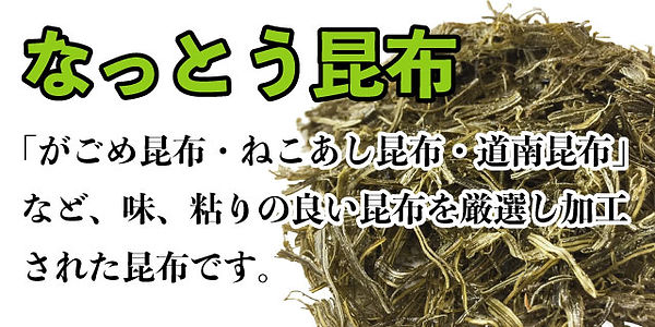 natto-1.jpg