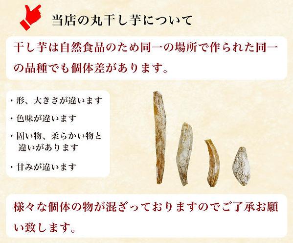 maruboshi-4.jpg