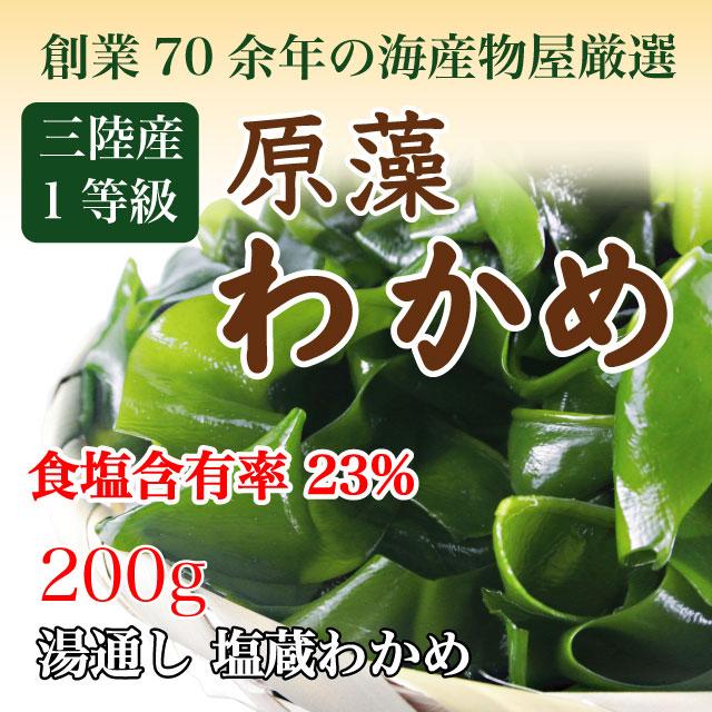 gensou-top-tanpin