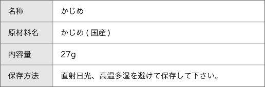tororome-syosai27.jpg