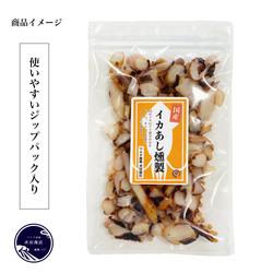 ikaashi-item