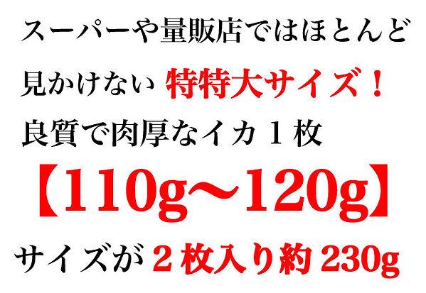 tokutoku-1-3.jpg