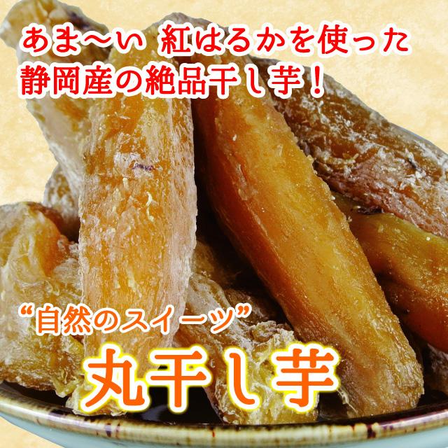 maruboshi-top
