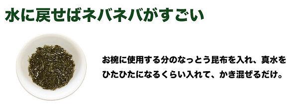 natto-6.jpg
