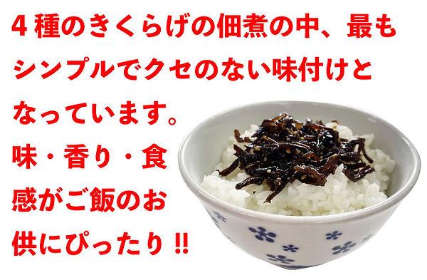 gomakikurage-3.jpg