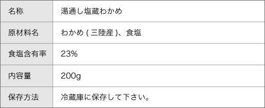 gensou-syosai.jpg