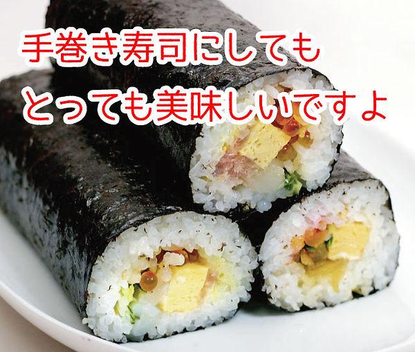kinnori-5makizushi.jpg