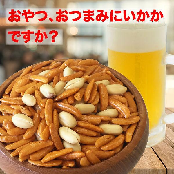 柿ピーおやつ、おつまみ単品用.jpg