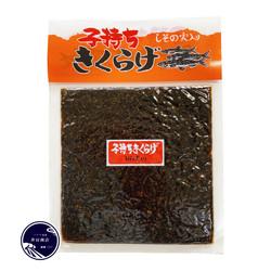 sisyamo-item2