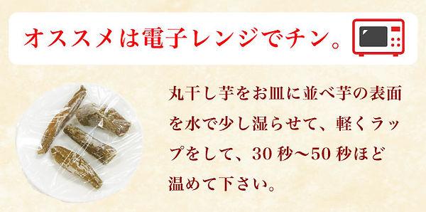 maruboshi-7.jpg