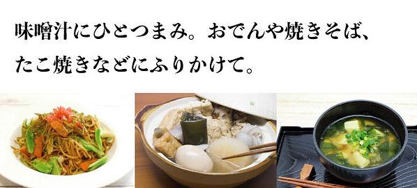 katsuoko-5.jpg