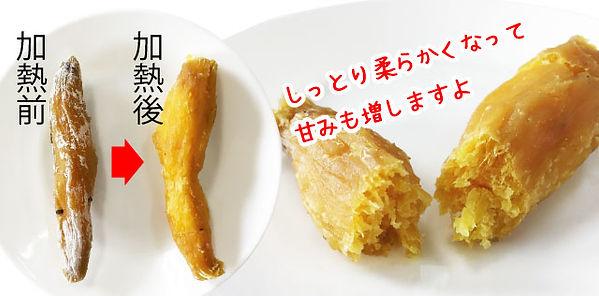 maruboshi-8.jpg