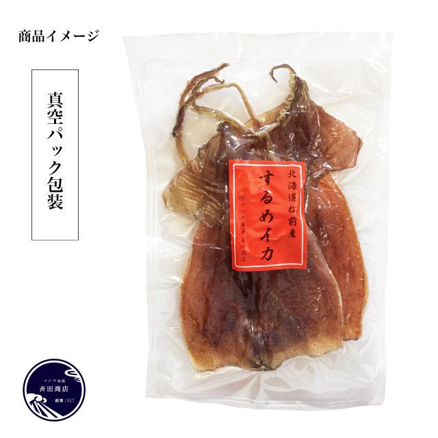 surume-syouhin2