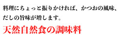 katsuoko-3