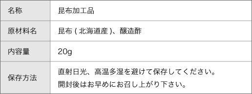 太白商品詳細.jpg