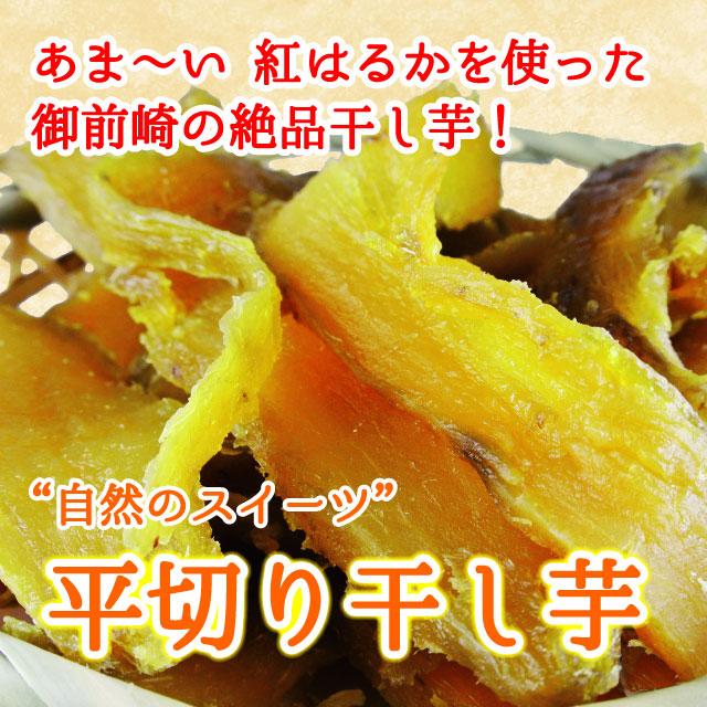 hiragiri-top