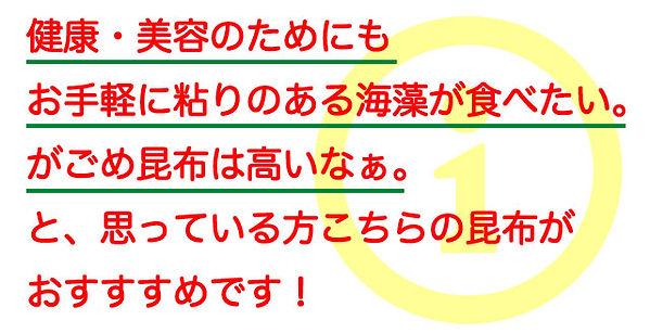 natto-1-1.jpg