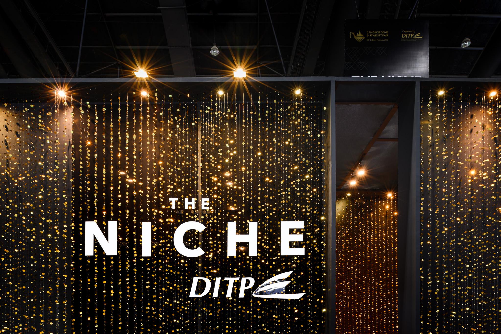 The Niche Showcase 2019