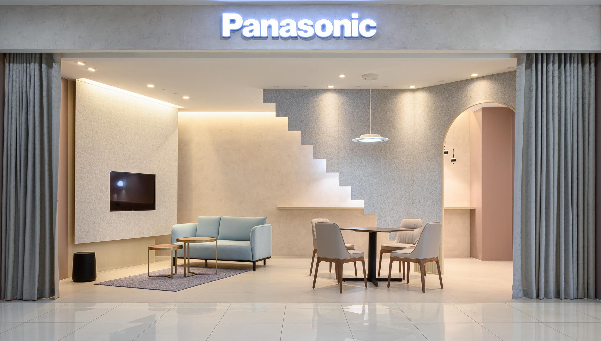 Panasonic Boonthavorn