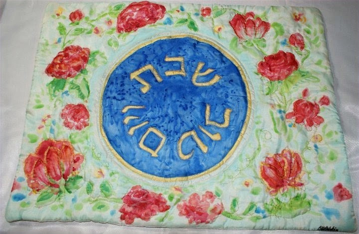 "Challah Cover, 18x18"" silk, quilted"