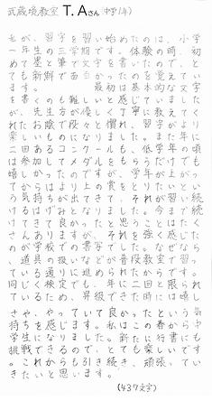 20210423_TA_武蔵境_1+2R.png