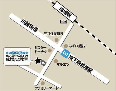 成増コスモホール教室地図.jpg