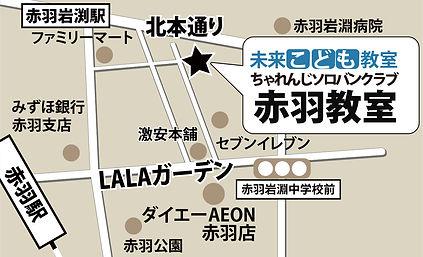 akabane_map.jpg
