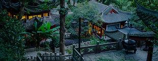 Amanfayun, Hangzhou, China