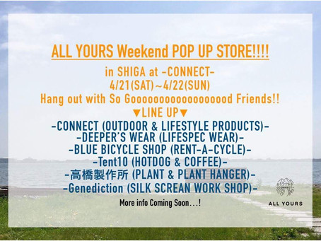ALL YOURS POP UP STORE『DEEPER'S WEAR と琵琶湖の街で遊ぼう!』@-CONNECT-