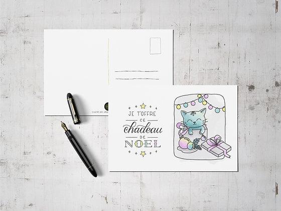 Carte postale - Un chadeau de Noël