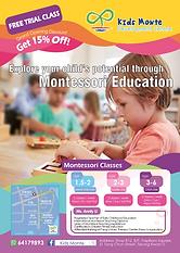 KidsMonte Courses
