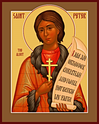 St Peter the Aleut