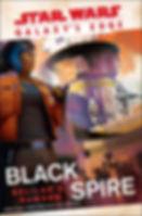 black-spire-02.jpg
