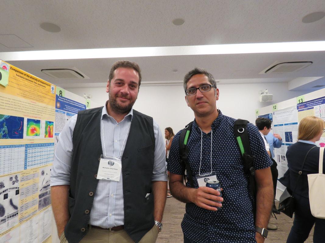 2018 MTB Meeting, Kanazawa, Japan