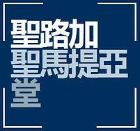 SMSL Logo 2.JPG