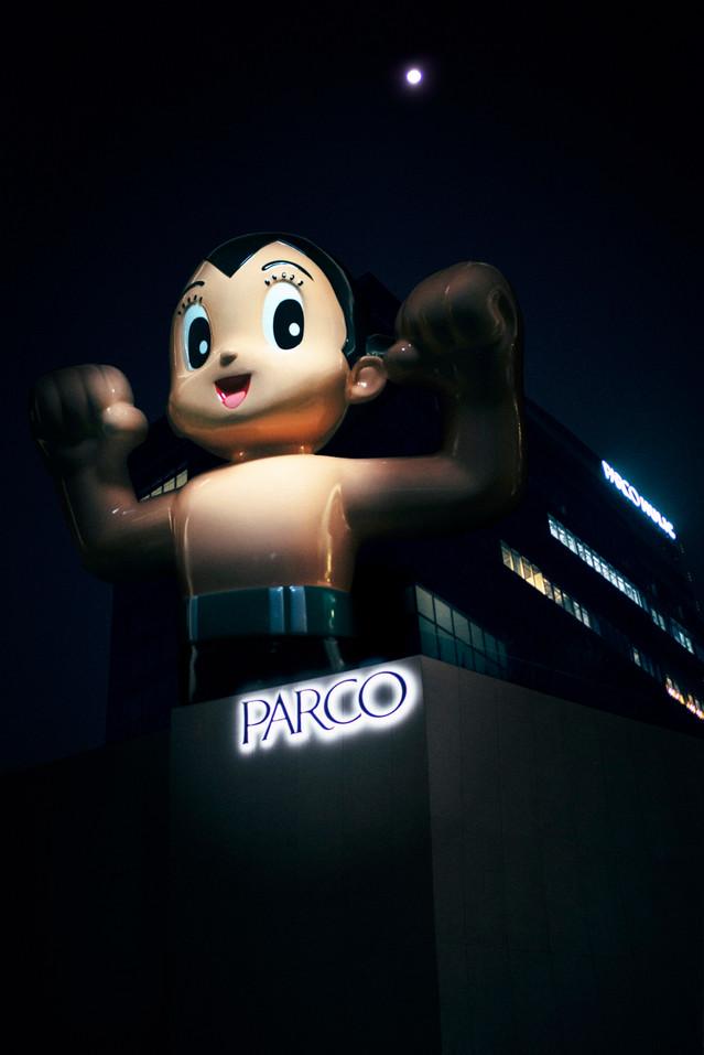 BAIT JAPAN for SHIBUYA PARCO