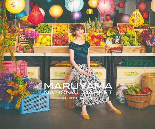 GU × KEITA MARUYAMA