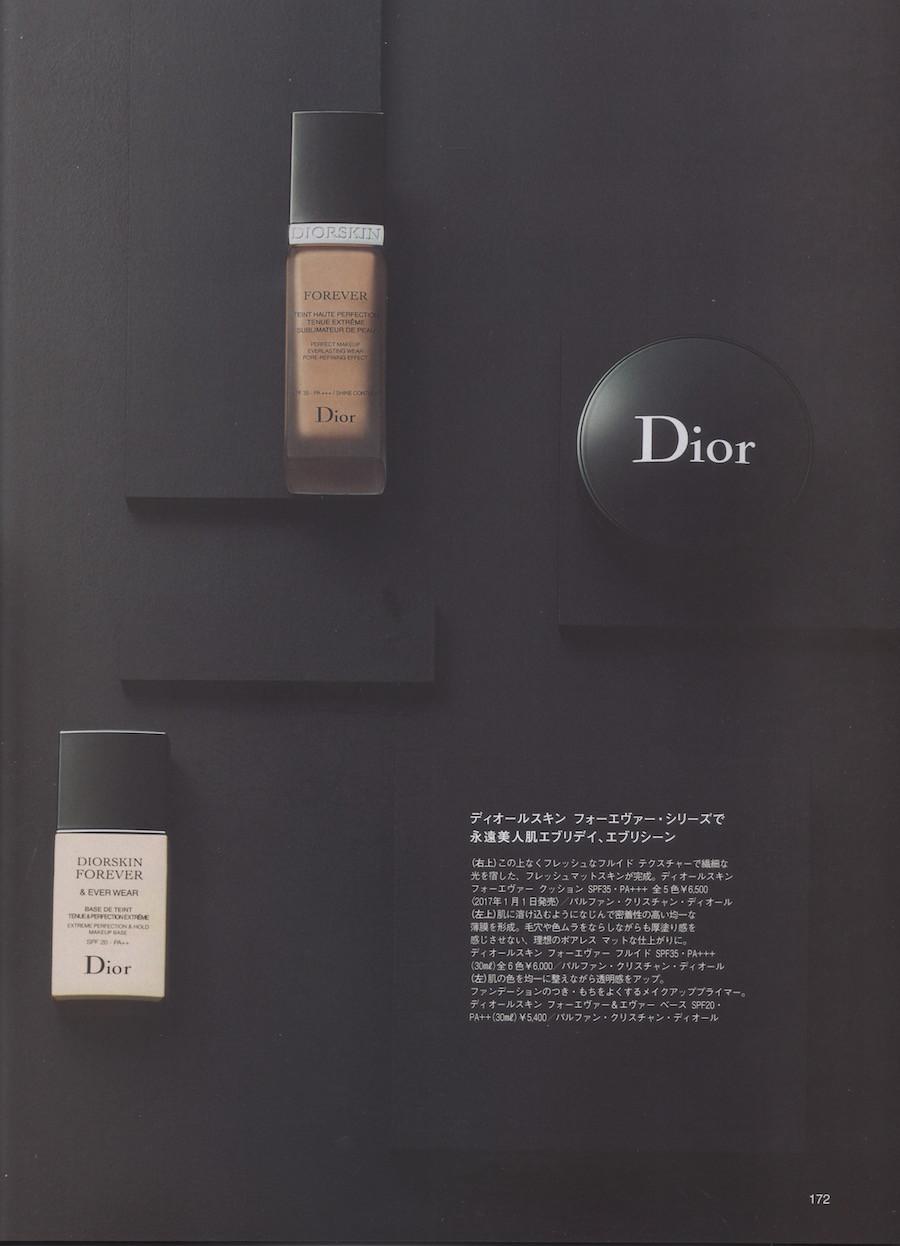SPUR | Dior