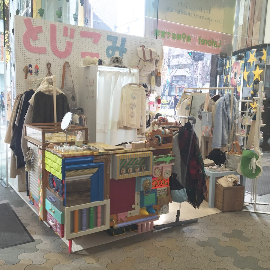 Tojikomi | Pop-up shop @ Laforet HARAJUKU