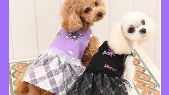 【2020AW新作】ANNA SUI(アナ スイ)チェックスカート/お揃いコーデ/ペアルック/犬服