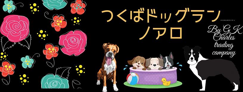 かわいいフローラルパターン春引用Facebookカバー.png