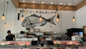 Shaka Sushi & Noodle Bar Guide