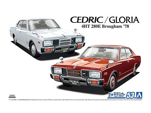 Aoshima Model Car No.53 1/24 Nissan Cedric/Gloria 4HT280E Brougham '78