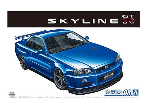 Aoshima Model Car No.8 1/24 Nissan Skyline GTR