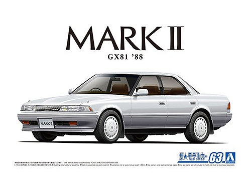 Aoshima Model Car No.63 1/24 Toyota Mark II GX81 '88