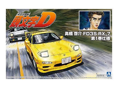 Aoshima Initial D 1/24 FD3S RX-7 [Takahashi Keisuke]  [Comics Vol 1 Ver.]