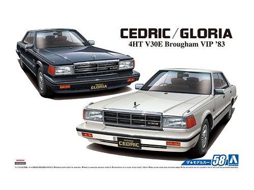 Aoshima Model Car No.58 1/24 Nissan Cedric/Gloria 4HT V30E Brougham VIP '83